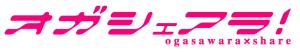 スクリーンショット(2014-07-02-9.47.44)