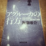 IMG_6039-2.JPG